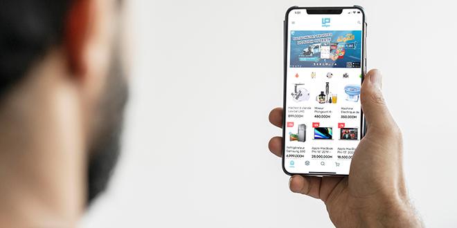 E-commerce: Saligon lance son appli mobile