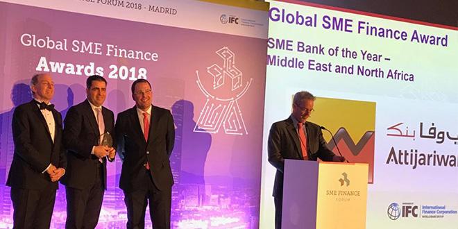 Attijariwafa bank distinguée par la SFI à Madrid