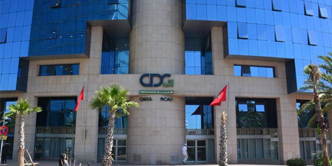 CDG Prévoyance dévoile les réalisations de la CNRA et du RCAR