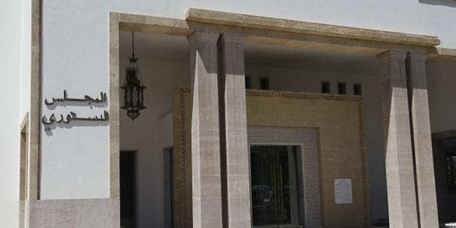 La Cour constitutionnelle saisie par le PAM