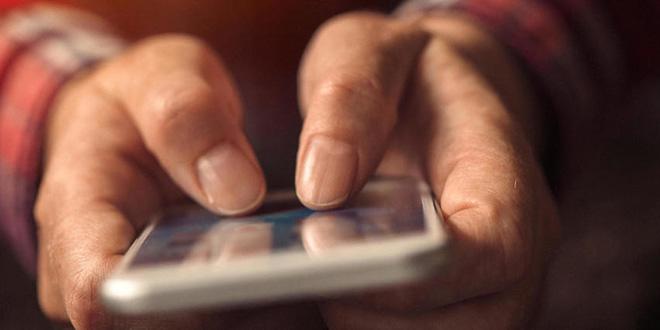 SMS Commerciaux : CNDP, ANRT et les opérateurs télécoms examinent la pratique