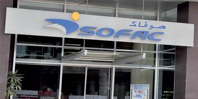 SOFAC: Mise à jour annuelle du dossier d'information relatif au programme d'émission de BSF
