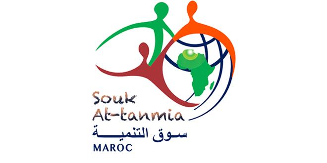 BAD: appel à candidature pour Souk At-tanmia 2020