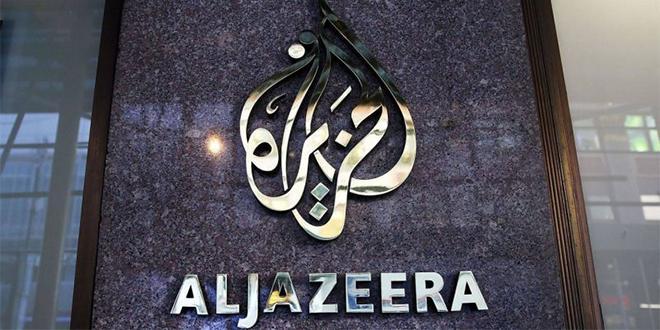 Tunis: Le bureau d'Al Jazeera fermé