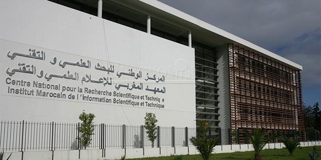 Recherche: Le CNRST plaide pour un package d'incitations pour les entreprises