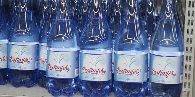 Oulmès: Le CA en baisse de 13,4% en 2020