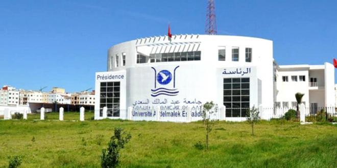 L'université de Tétouan cherche un nouveau président