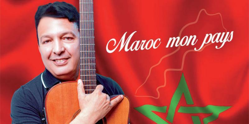 «Maroc mon pays»: Un hymne à la patrie