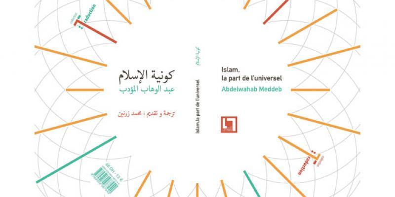 La pensée de Abdelwahab Meddeb en arabe