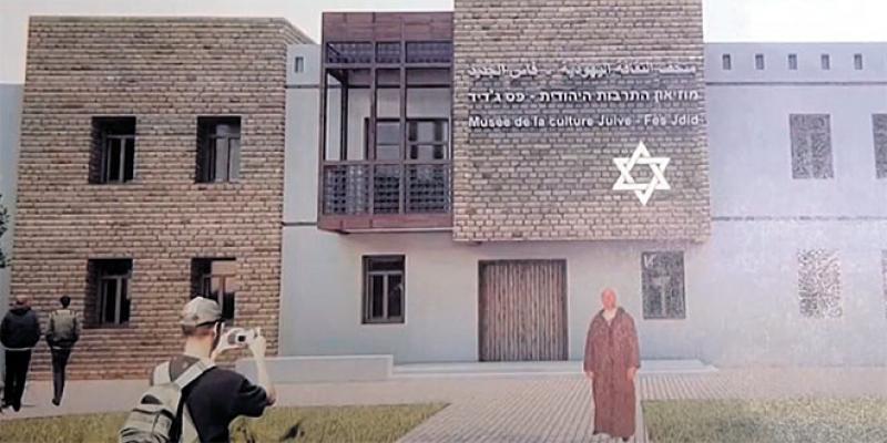 Musée de la culture juive de Fès: Les détails du projet