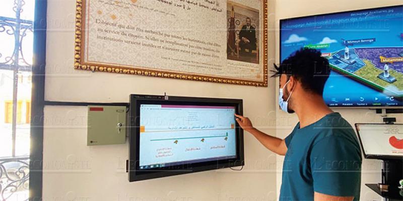 Berkane: Lancement de l'annexe administrative numérique