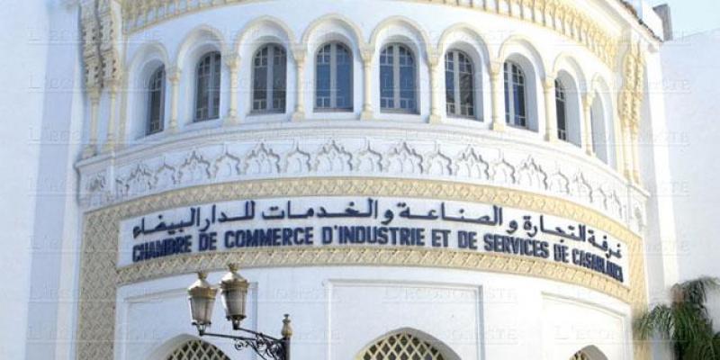 CCIS: Appel pour le financement des projets d'intérêt économiques