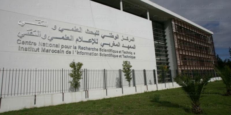 CNRST: Appel pour un bureau de transfert de technologies