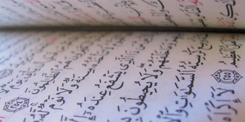 An-nasikh wa almansoukh: «Un scandale exégétique!»