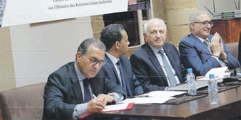 Le droit hébraïque a son centre de recherches