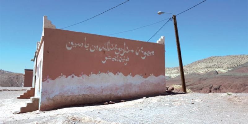 Banque alimentaire du Maroc: Le coup de pouce aux élèves du monde rural