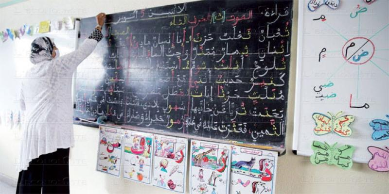 Amzazi fait le point sur la réforme de l'éducation