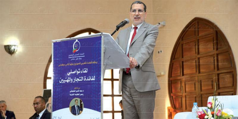 El Othmani en campagne à Meknès