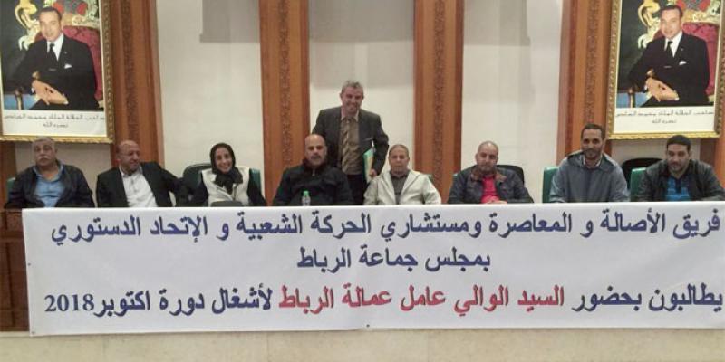 Rabat: Les élus du PAM bloquent les travaux du conseil
