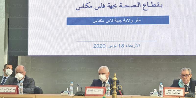 Fès-Meknès/Santé: La région signe son contrat-programme