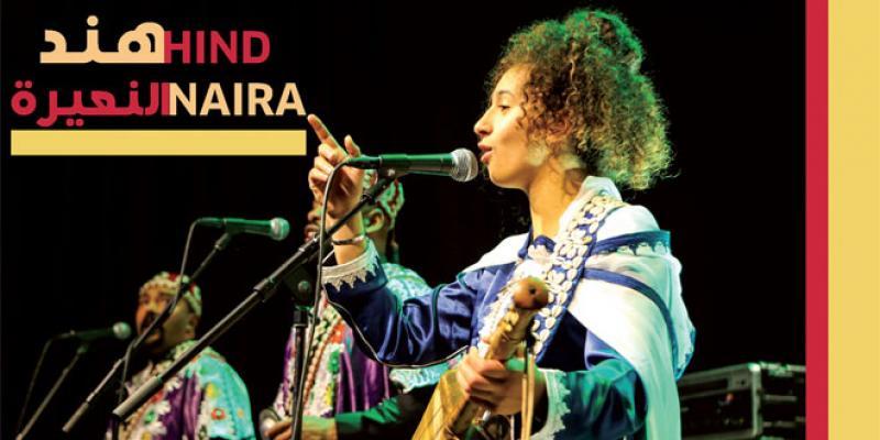 Festival Jazz sous l'Arganier: Jazz, Gnaoua, soul... des fusions au-delà des frontières
