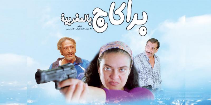 Film: «Braquage à la marocaine»