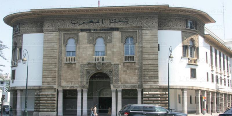 Bank Al-Maghrib: Décret ou arrêté ?