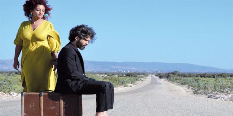 Arts & Culture Week-End - «SerekF'Bir», ou le secret de Jihane Bougrine en images
