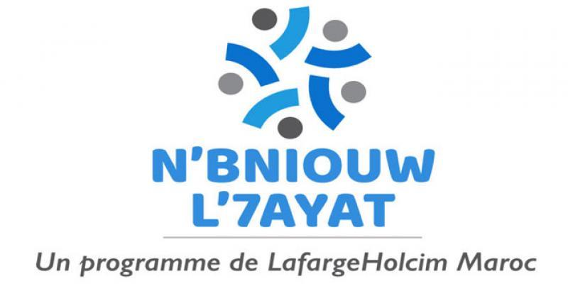 LafargeHolcim Maroc fait le bilan de son action RSE