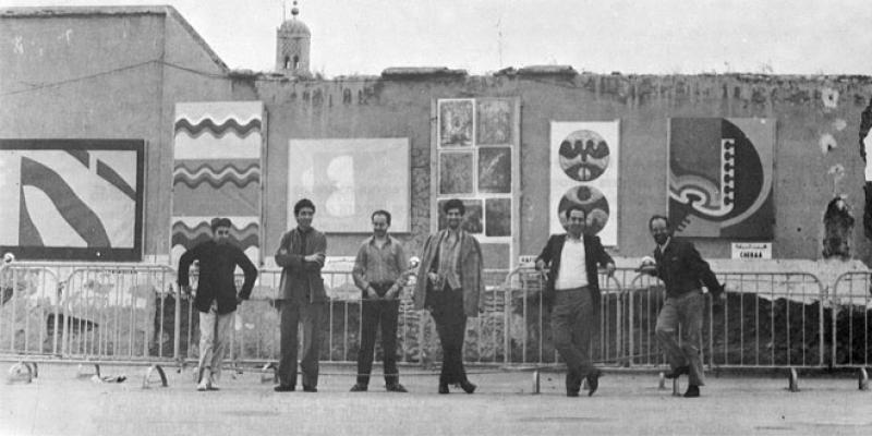 Vente aux enchères: L'Ecole de Casablanca à Marrakech