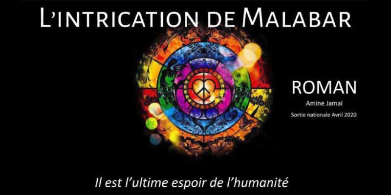«L'intrication de Malabar», votre feuilleton du Ramadan