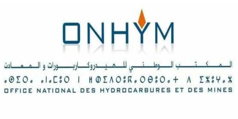 Onhym: 45 projets miniers pour 2019