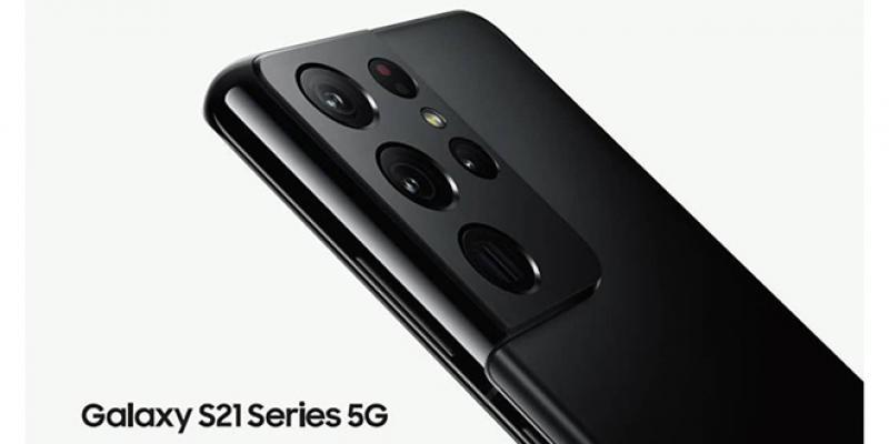 Galaxy: Samsung dévoile sa gamme 2021