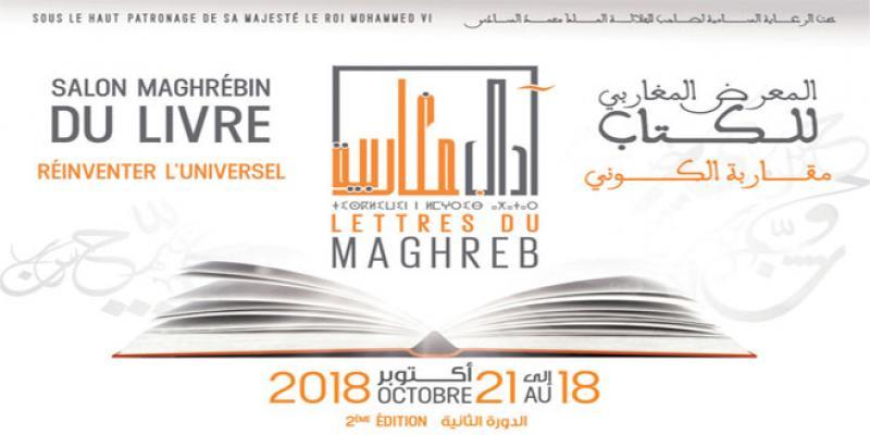 «Lettres du Maghreb»: Oujda, capitale régionale du livre