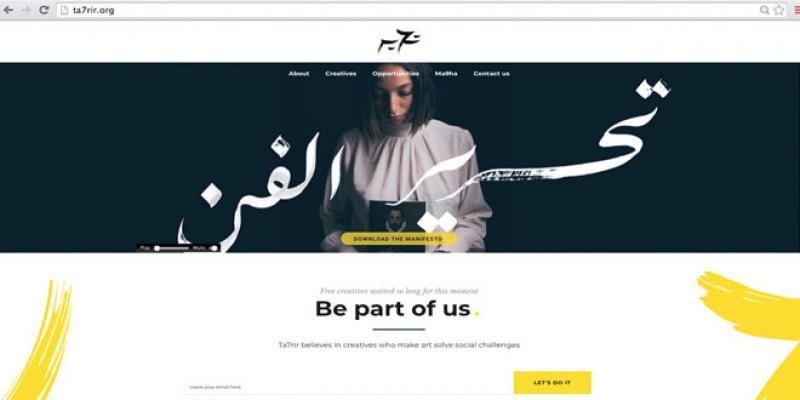 Ta7rir: Quand les artistes deviennent acteurs du changement