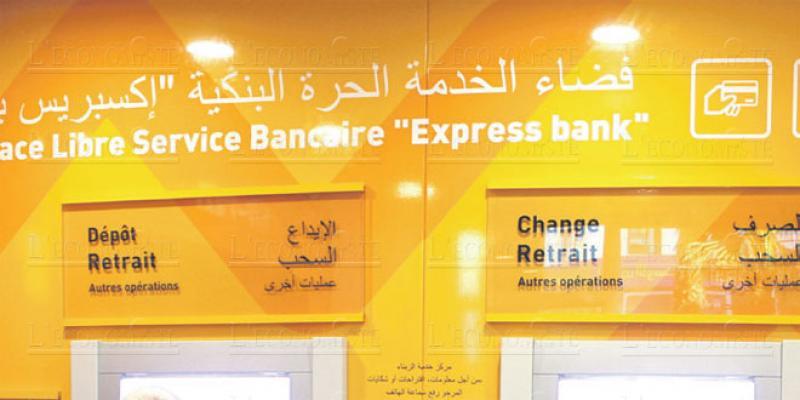 Tanger: La banque en libre service arrive
