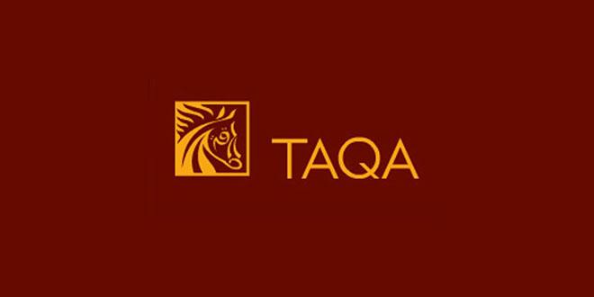 Taqa Morocco : L'activité en léger repli