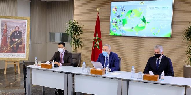 """Relance industrielle: Le programme """"Tatwir croissance verte"""" lancé"""