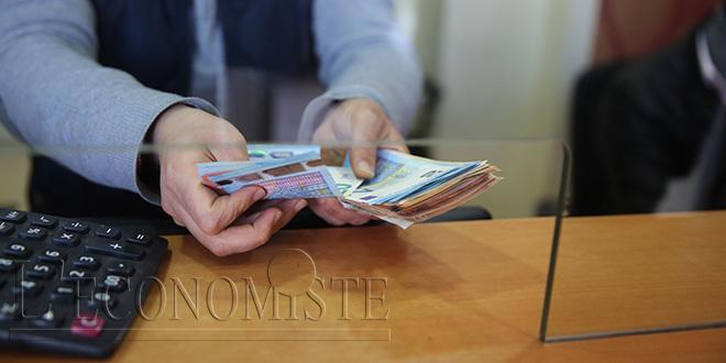 Réserves de change: Hausse de 4,4%