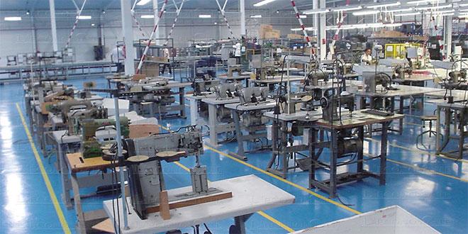 Recyclage du Textile: Une usine lancée à Tétouan