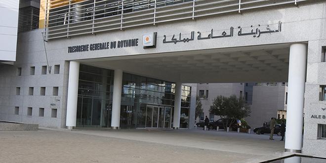 TGR : Hausse des dons des pays du Golfe en 2017
