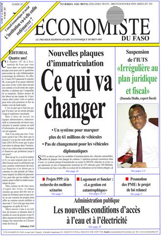 afrique_devl_forum_083.jpg