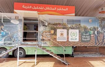 arboriculture-laboratoire-mobile-093.jpg