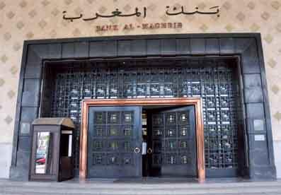 bank_al-maghrib_083.jpg