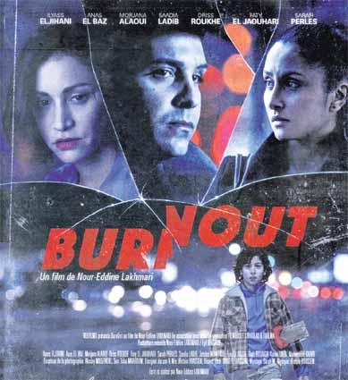 burn_out_film_015.jpg