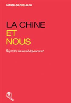 chine_et_nous_oulalou_043.jpg