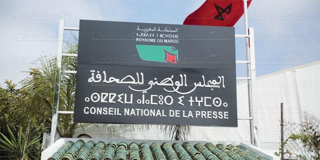 conseil-national-de-la-presse-071.jpg