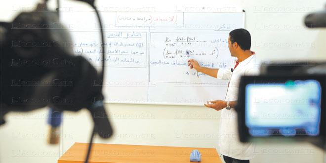 e-learnning-002.jpg