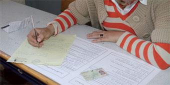 examuns-bac-062.jpg