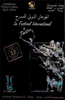 festival_international_de_theatreinexploitees_007.jpg